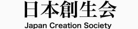 日本創生会
